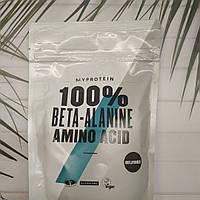 Myprotein Beta-Alanine 500g Pure