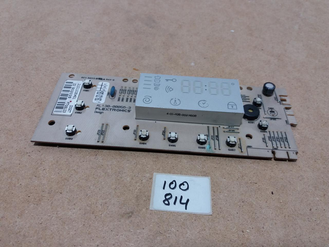 Модуль индикации  Ariston.  21011030401  Б/У