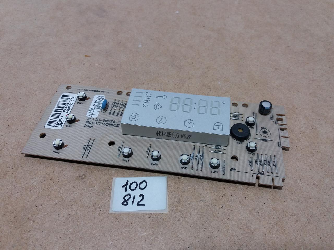 Модуль индикации  Ariston.  21010080304 Б/У