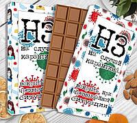 Шоколадка На случай карантина