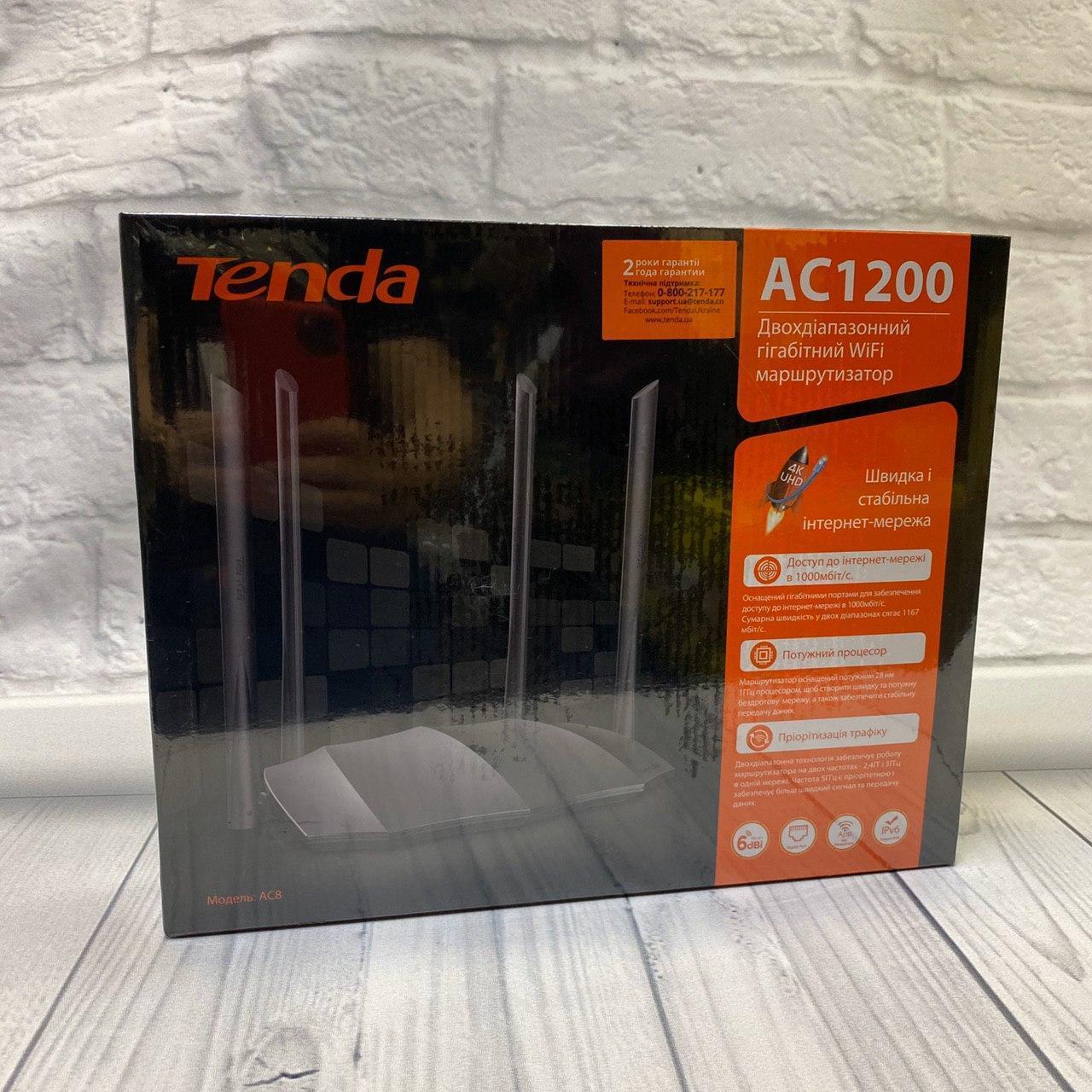Роутер Tenda AC8  (Lan 100/1000Mb/s/Wi-Fi 2.4 Ghz 300 mb/s/Wi-Fi 5.0 Ghz 867 mb/s/3xLan/1x Wan)