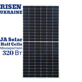 Солнечная батарея JA Solar JAM60S03-320/SC Half-Cell,  MONO