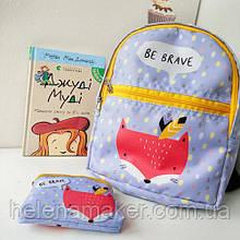 Сиреневый рюкзак для девочки с изображением Лисички
