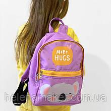 Сиреневый рюкзак для девочки с коалой MR Hugs