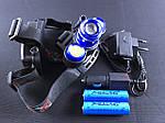 Тактический налобный фонарь BL-C861-T6 4 режима, фото 3
