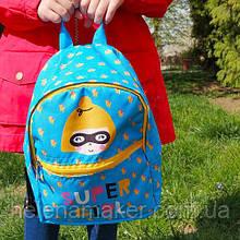 Голубой  рюкзак для девочки с SUPER GIRL