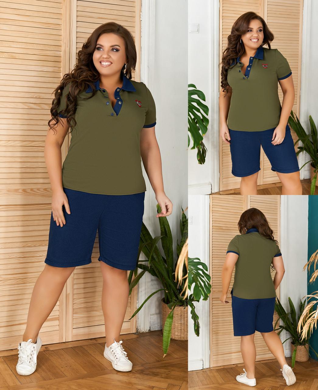Женский удобный летний костюм с шортами+поло с коротким рукавом (джинс,фактурный трикотаж) 3 цвета (батал)