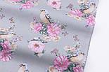 """Отрез ткани """"Птичка с розами"""" на сером фоне (2550), фото 4"""