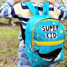 Детский рюкзак с китом Super Kid