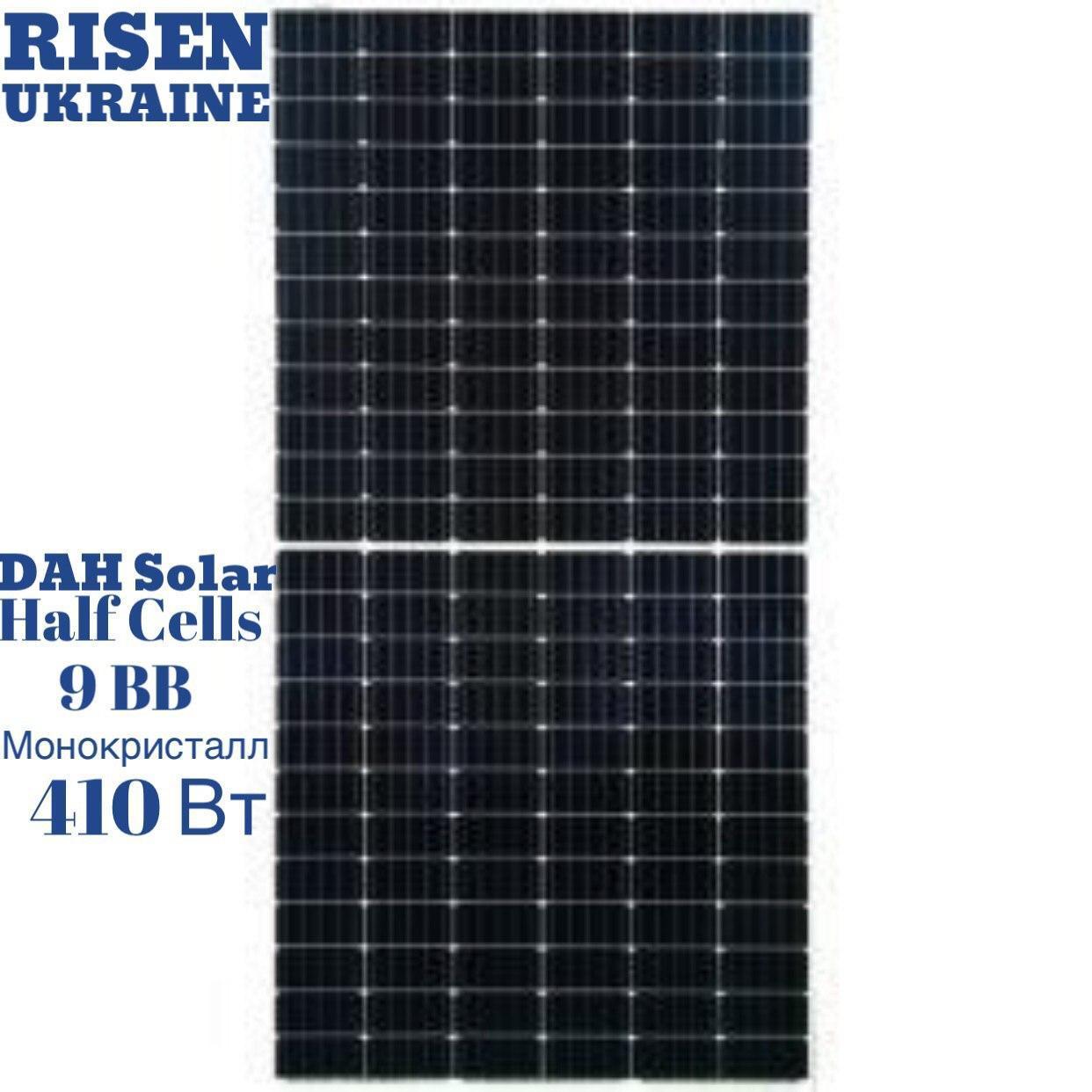 Солнечная панель DAH Solar DAH Solar HCM72X9, монокристалл, 410 Вт Half Cell