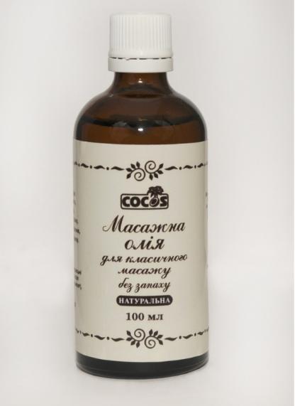 Массажное масло для классического массажа без запаха, 100 мл, Кокос