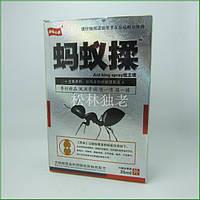 """Спрей от болей в суставах """"Черный муравей"""" 35мл"""
