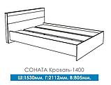 Кровать 1400 соната, фото 2