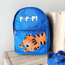 Синий детский рюкзак с рисунком ТИГР