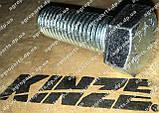"""Болт G10026 Kinze Hex Head Cap Screw, ¾"""" x 2"""" кинзе g10026, фото 10"""