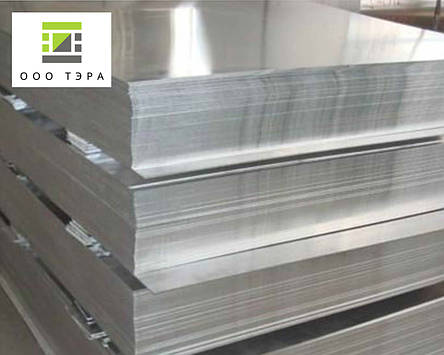Лист алюминиевый 1.0 мм Д16АМ 1500х4000 дюраль, фото 2