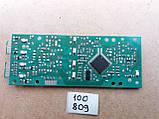 Модуль індикації Ariston. 21012608300 Б/У, фото 3