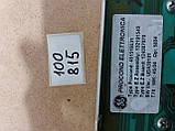 Модуль индикации  Zanussi FE925.  451516531 Б/У, фото 2