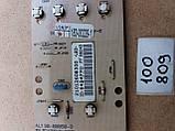 Модуль індикації Ariston. 21012608300 Б/У, фото 4
