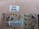 Модуль индикации  Ariston.  21012608300 Б/У, фото 5