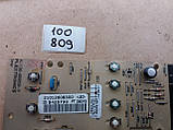 Модуль індикації Ariston. 21012608300 Б/У, фото 5