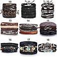 Комплект плетеных кожаных браслетов для мужчин, фото 2