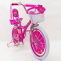 """Дитячий велосипед Beauty-1 Barbie 20"""" для дівчаток від 6 до 9 років"""