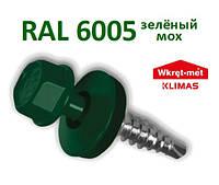 Саморез кровельный Wkret-Met (Польша) по дереву 4.8Х35 RAL 6005/зелёный мох (250 шт./упаковка)