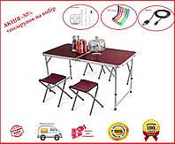 Стіл для пікніка посилений Rainberg 9301 + 4 стільці
