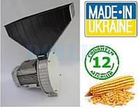 Зернодробилка роторная ГАЗДА Р71 (1,7 кВт, 220 в, 170 кг/час)