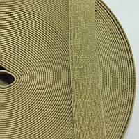Резинка Люрекс 20мм цв золото (уп 25м) New Star