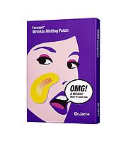 Тающие патчи с эффектом лифтинга Dr.Jart+ Focuspot Wrinkle Melting Patch, 7 г х 5 шт