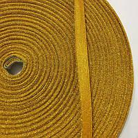 Лента отделочная 10мм цв. золото (боб 50м)