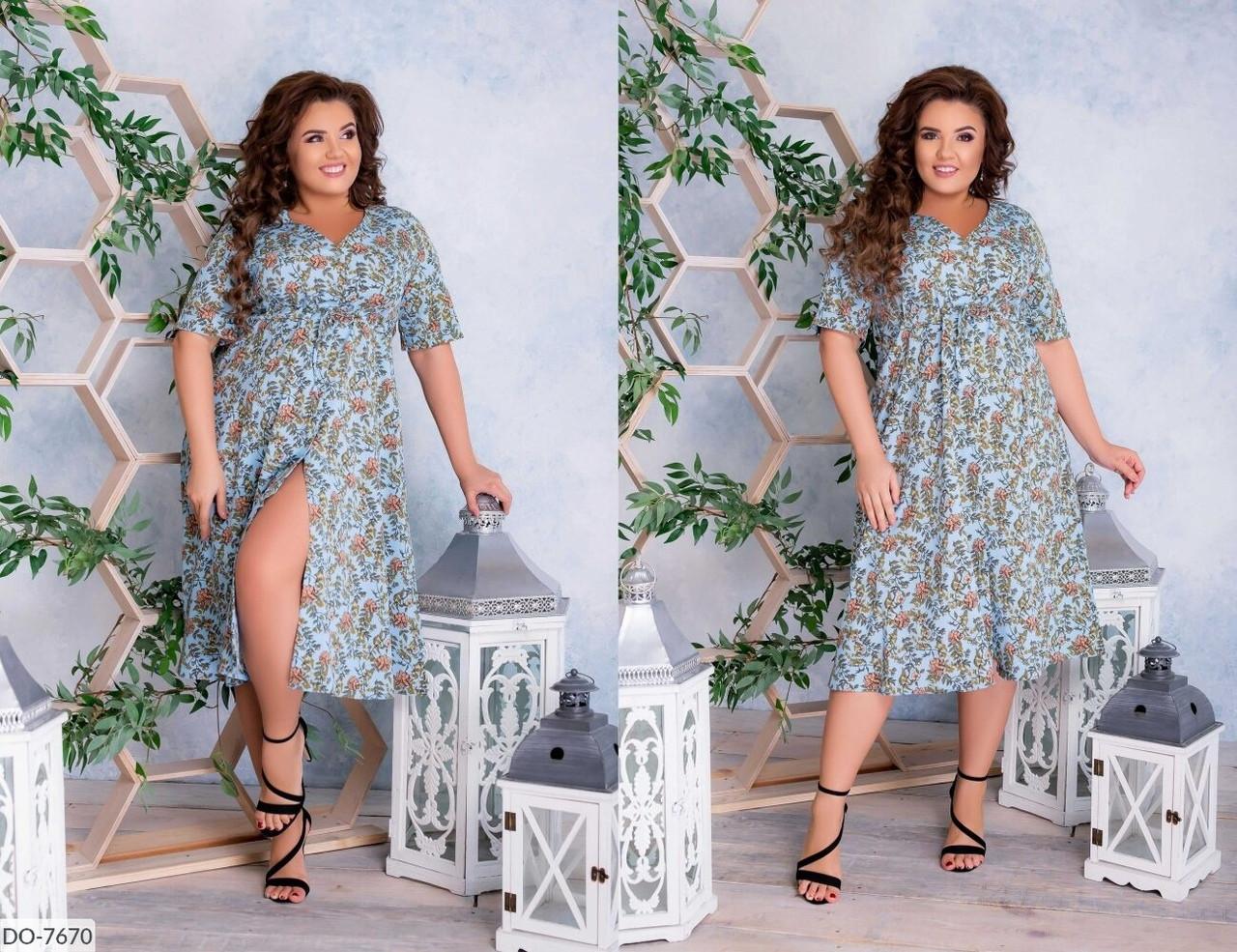 Стильное платье   (размеры 48-58) 0242-26