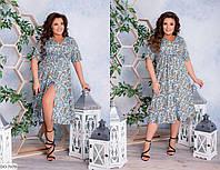 Стильное платье   (размеры 48-58) 0242-26, фото 1
