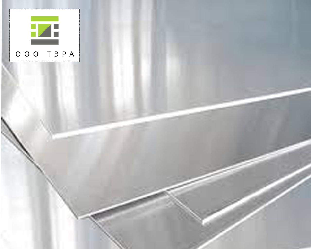 Алюминиевый лист дюралевый 3 мм Д16АМ