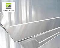 Лист алюминиевый 3 мм Д16АМ