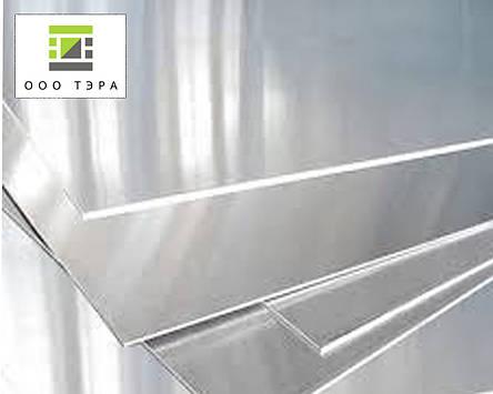 Алюминиевый лист дюралевый 3 мм Д16АМ, фото 2