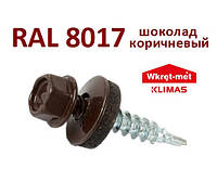 Саморез кровельный Wkret-Met (Польша) по дереву 4.8Х35 RAL 8017/шоколад коричневый (250 шт./упаковка)
