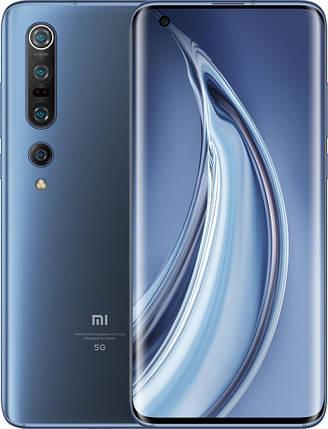 Xiaomi Mi 10 Pro 8/256GB Global EU (Solstice Grey), фото 2