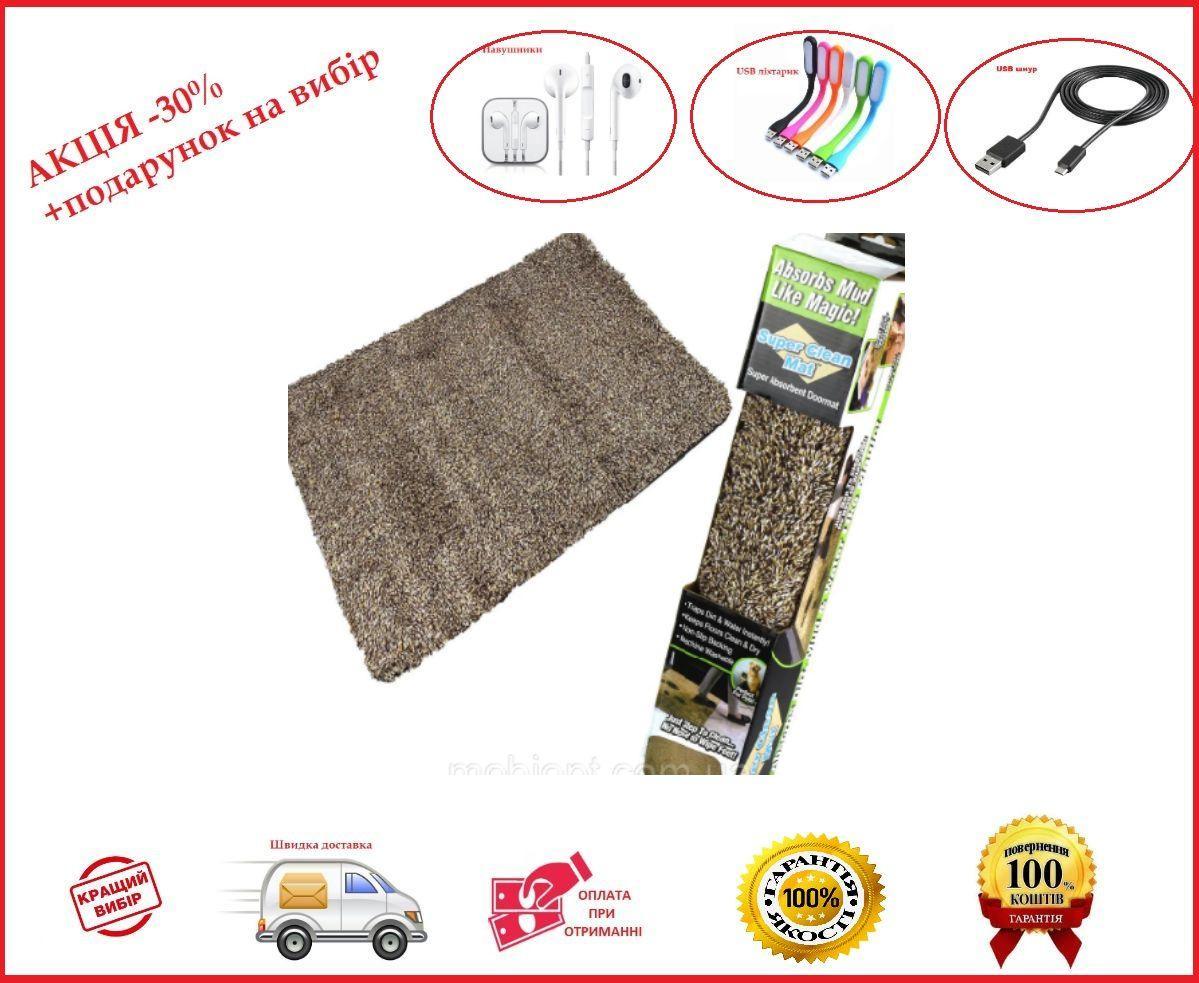 Супервпитуючий придверний килимок антибруд для дому та офісу