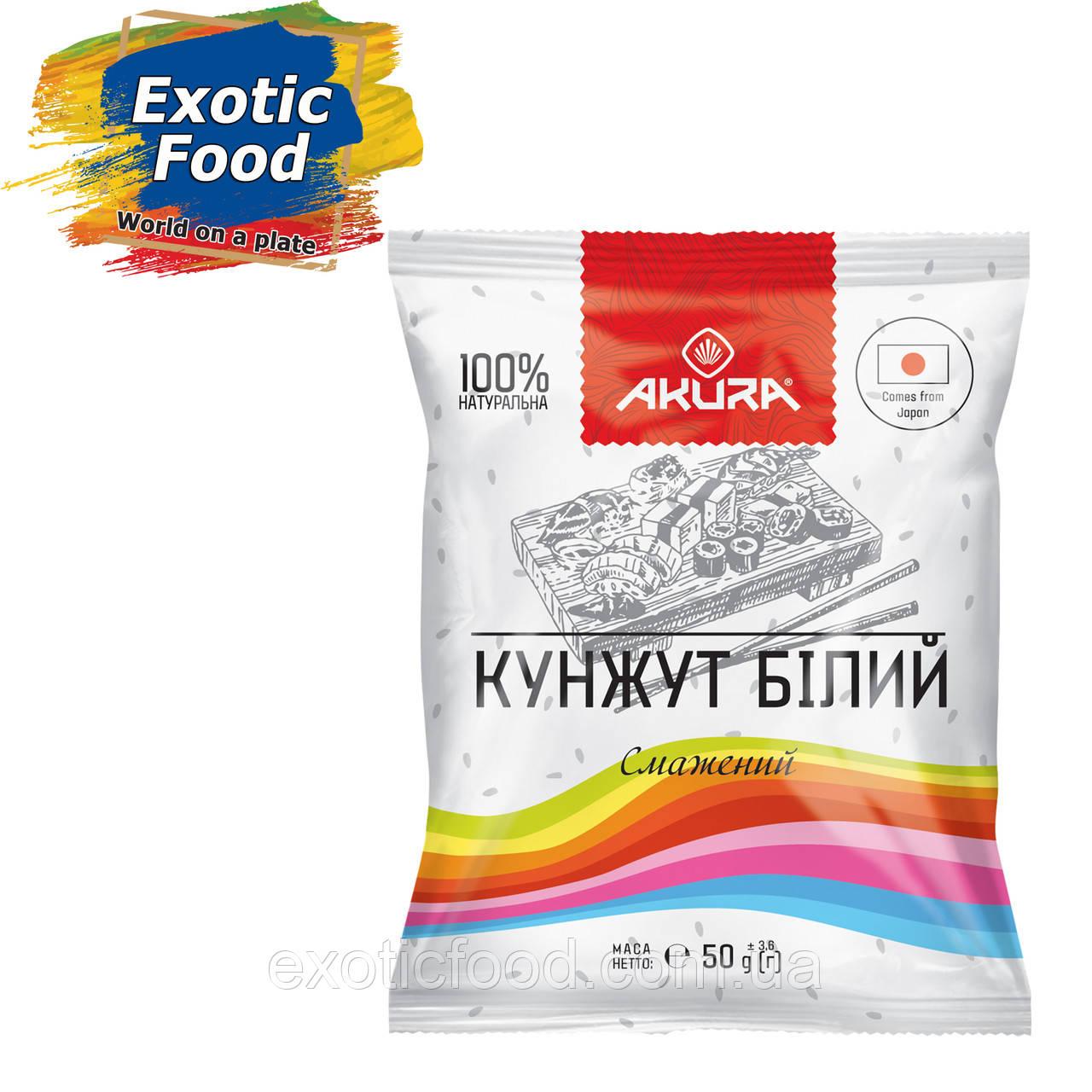 """Кунжут белый ТМ """"AKURA"""", 50г"""