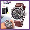 Мужские наручные часы AMST / Армейские тактические часы + Нож-кредитка в Подарок - Фото