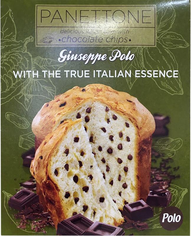 Панетон з шоколадом Ginseppe Polo