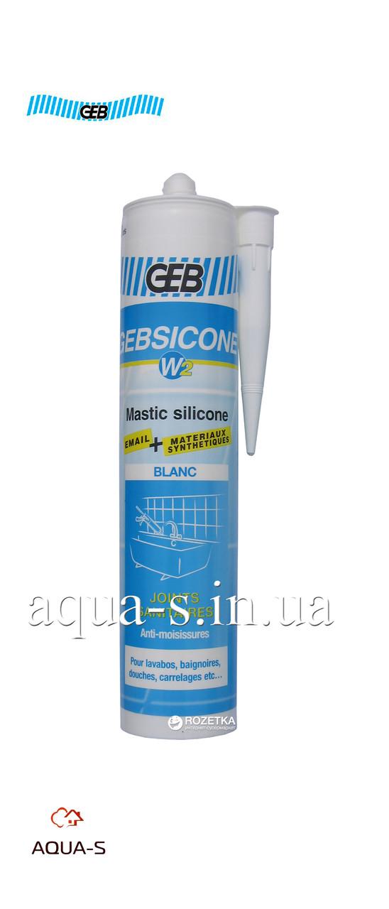 Герметик силиконовый белый GEB Gebsicone W2 (310 мл.) нейтральный с фунгицидом (Франция)
