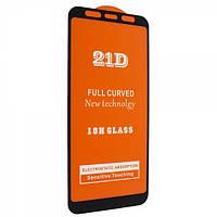 Защитное стекло 21D Full Glue для Samsung A750 (A7 2018) черное 0,3 мм в упаковке