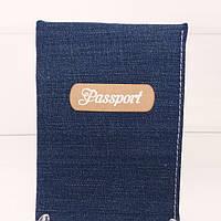 Обкладинка на паспорт Джинс обложка для паспорта англ.