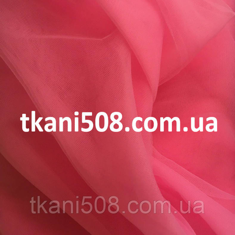 Еврофатин Мягкий (розовый)(19) ( Хаял )
