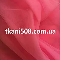 Еврофатин Мягкий (розовый)(19) ( Хаял ), фото 1