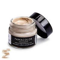 ✅ Бледно-песочная жидкая кожа для обуви и кожаных изделий Famaco Famacolor, 15 мл